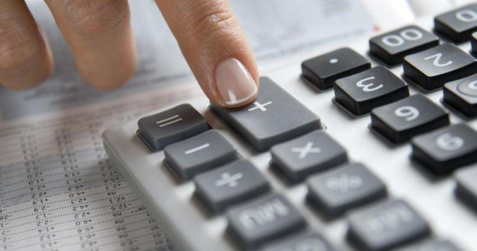 Онлайн-калькулятор розрахунку субсидій
